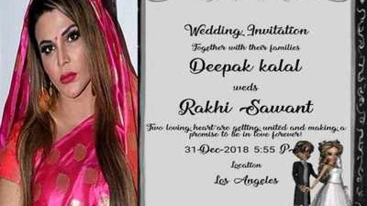 Rakhi Sawant is going to get married on December 31