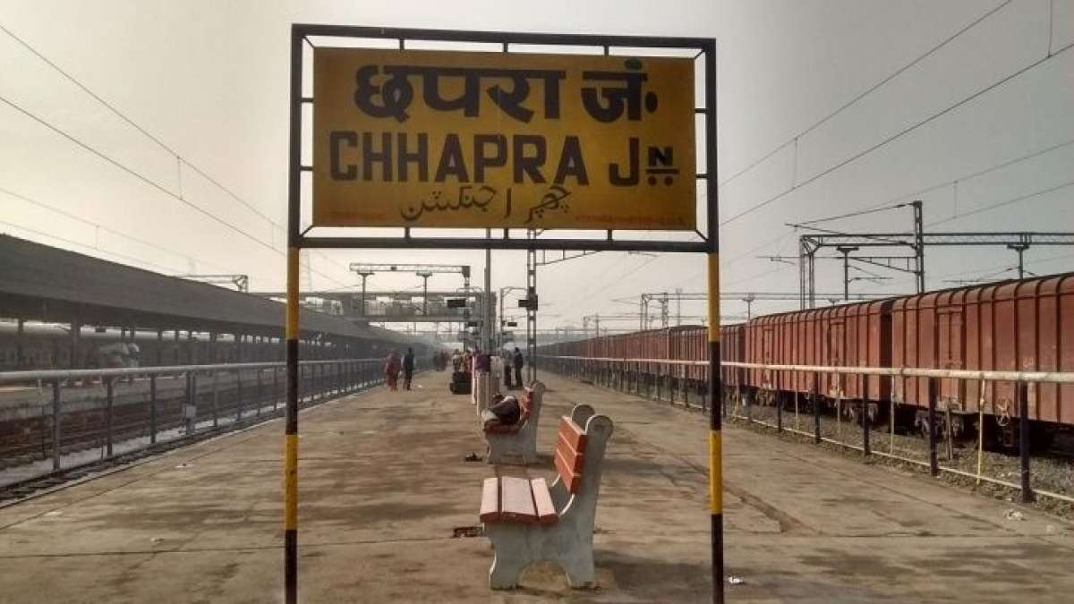 Smuggler arrested with 50 human skeleton in Chhapra railway station