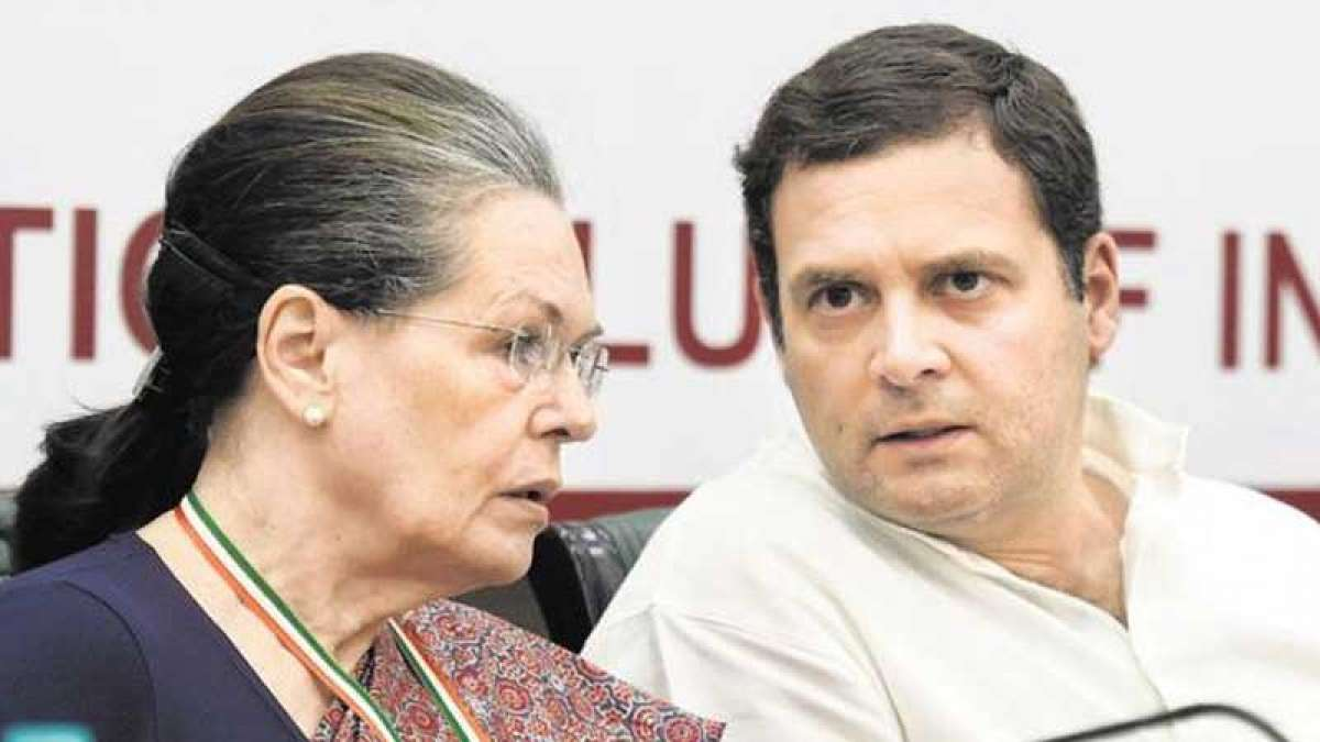 Tax assessment for Sonia, Rahul Gandhi to continue: Supreme Court