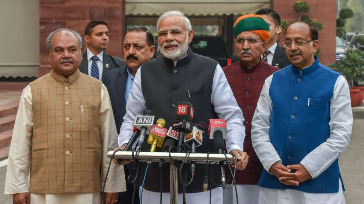 We accept people's mandate with humility: PM Narendra Modi on Election results