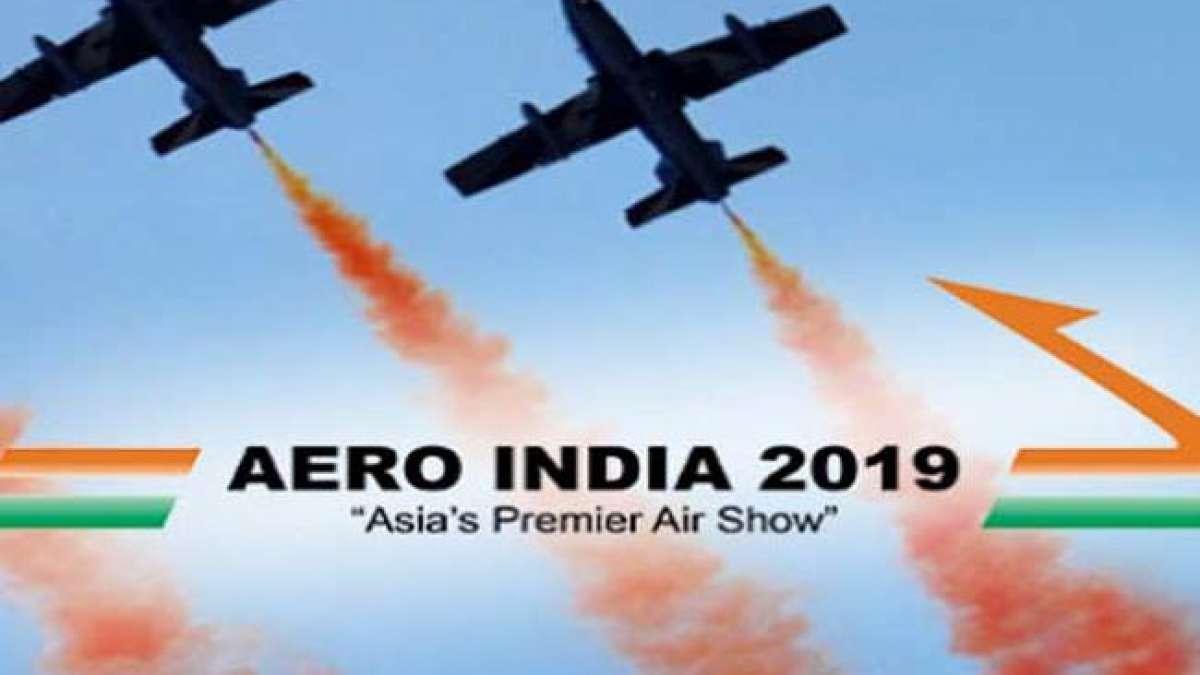 Aero India 2019 will be held from February 20 to February 24