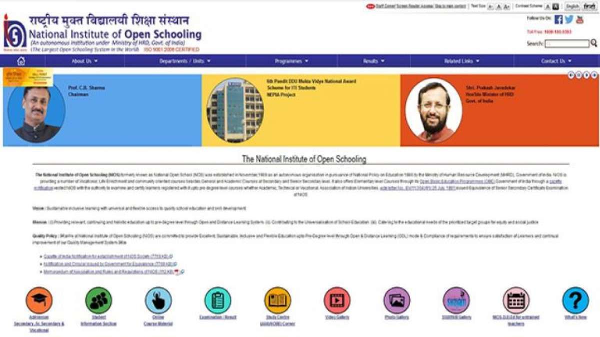 NIOS D El Ed exam is scheduled to be held on December 20 and December 21