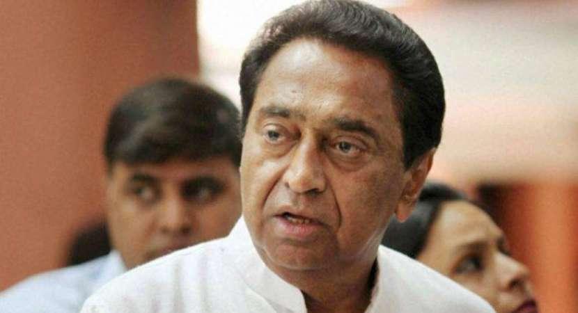 Kamal Nath to take oath as Madhya Pradesh CM on December 14: Report