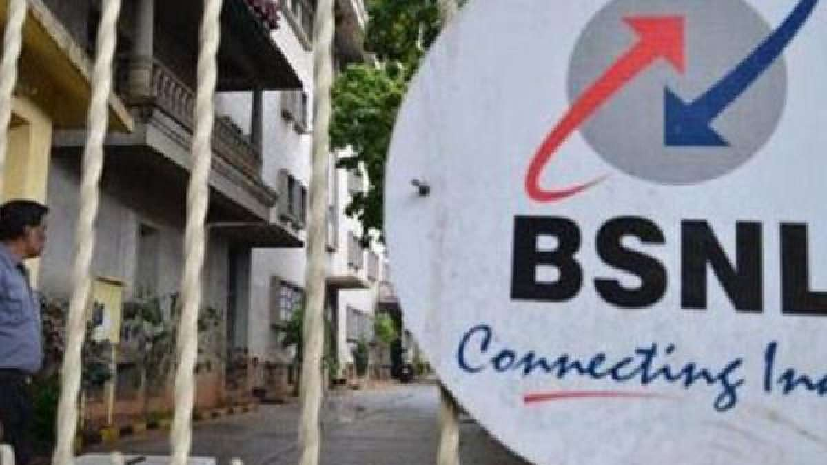 BSNL Recruitment 2018: Apply for 300 Vacancies for Management Trainee at bsnl.co.in