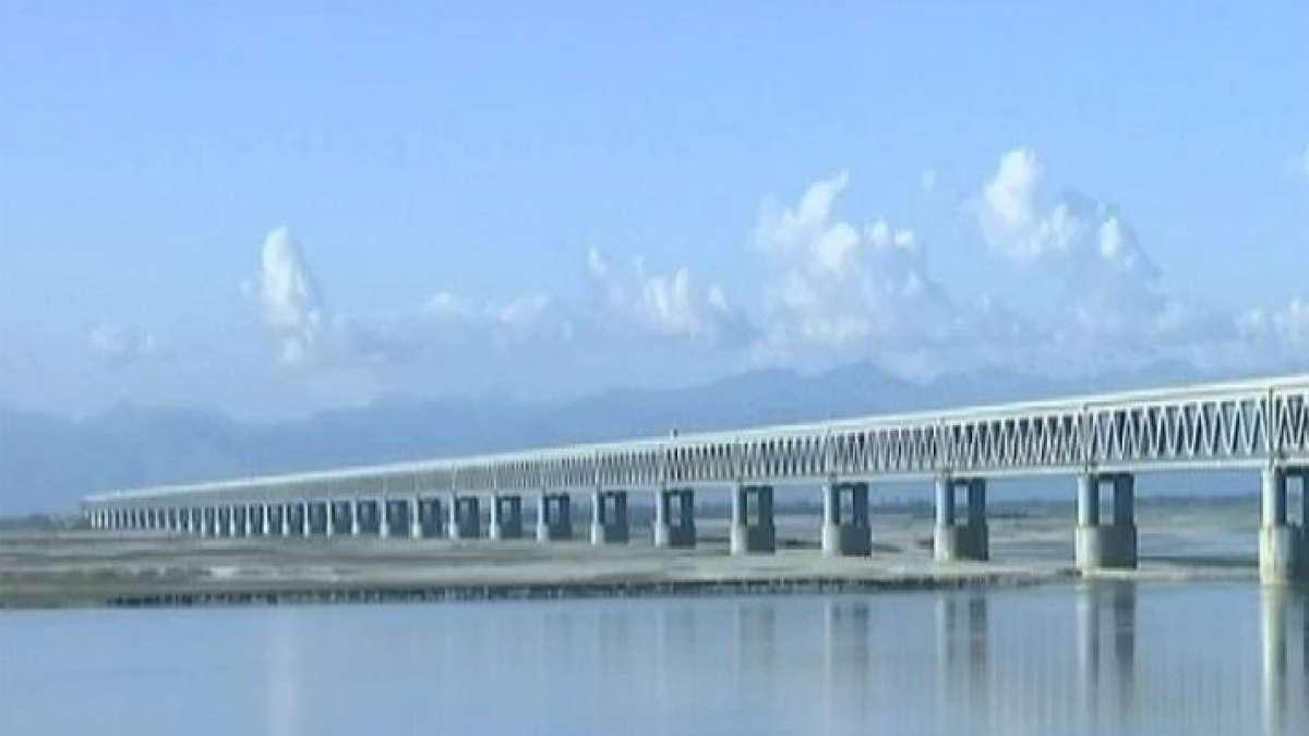 India gets its longest Bogibeel railroad bridge: Things you should know