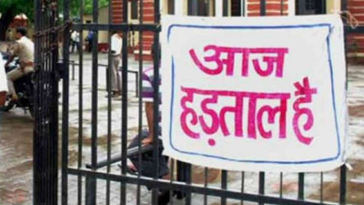 Banks on nationwide strike on Wednesday, services likely to be affected
