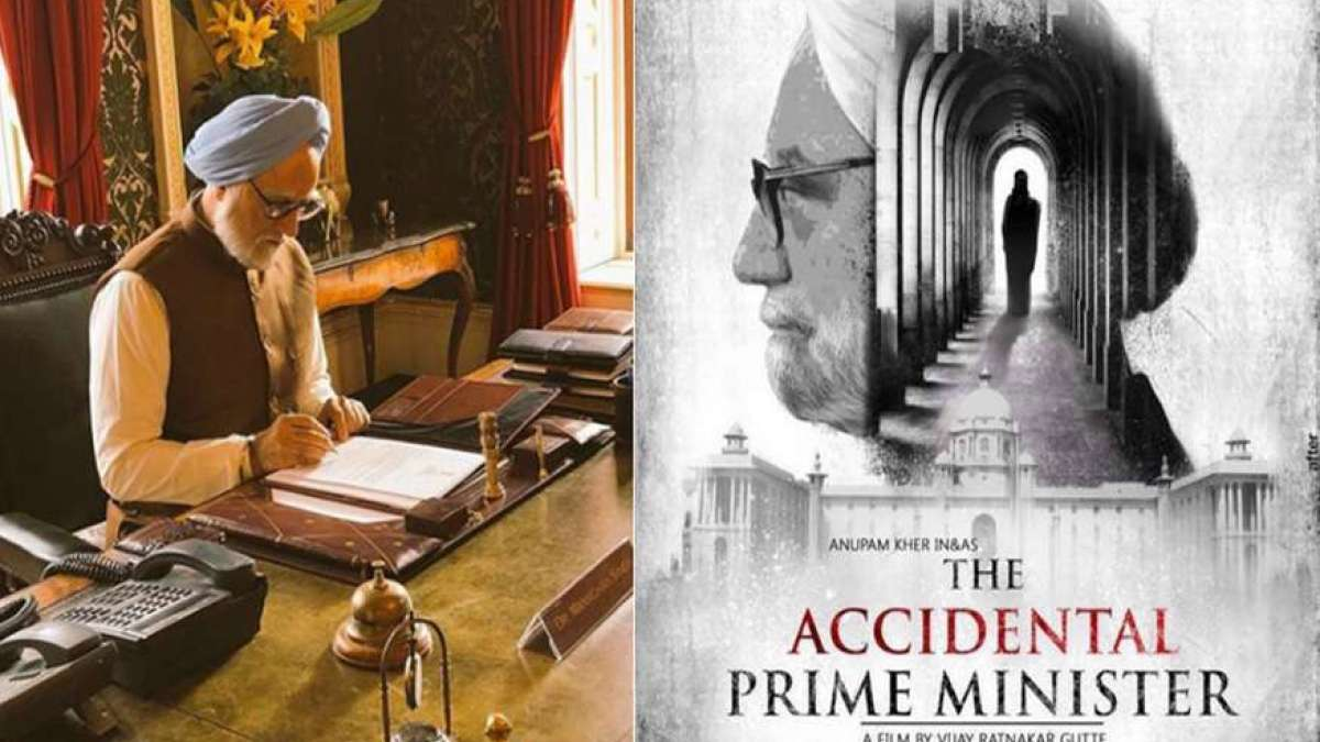 The Accidental Prime Minister is scheduled to be released on 11 January 2019.