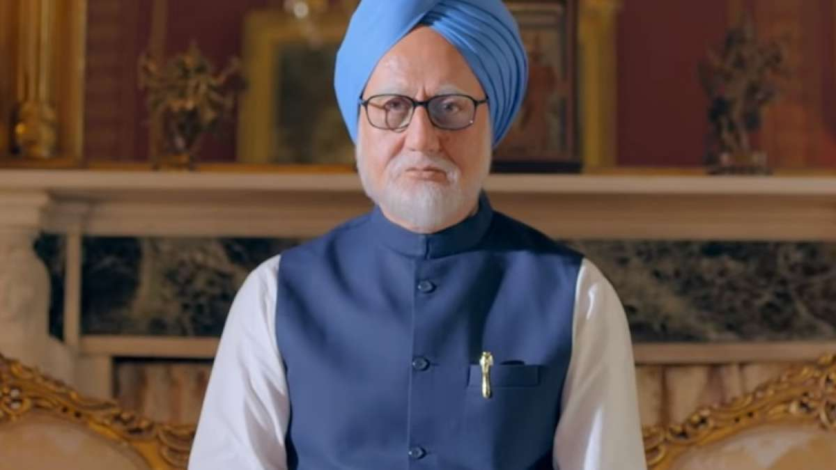 The Accidental Prime Minister trailer: Memes flood social media - Read funny ones
