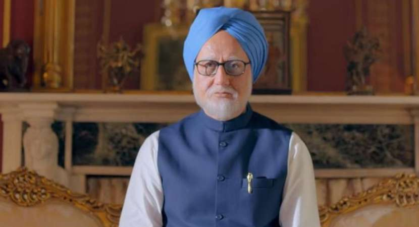 'The Accidental Prime Minister': Anupam Kher's movie earns decent money on Day 1 at Box Office
