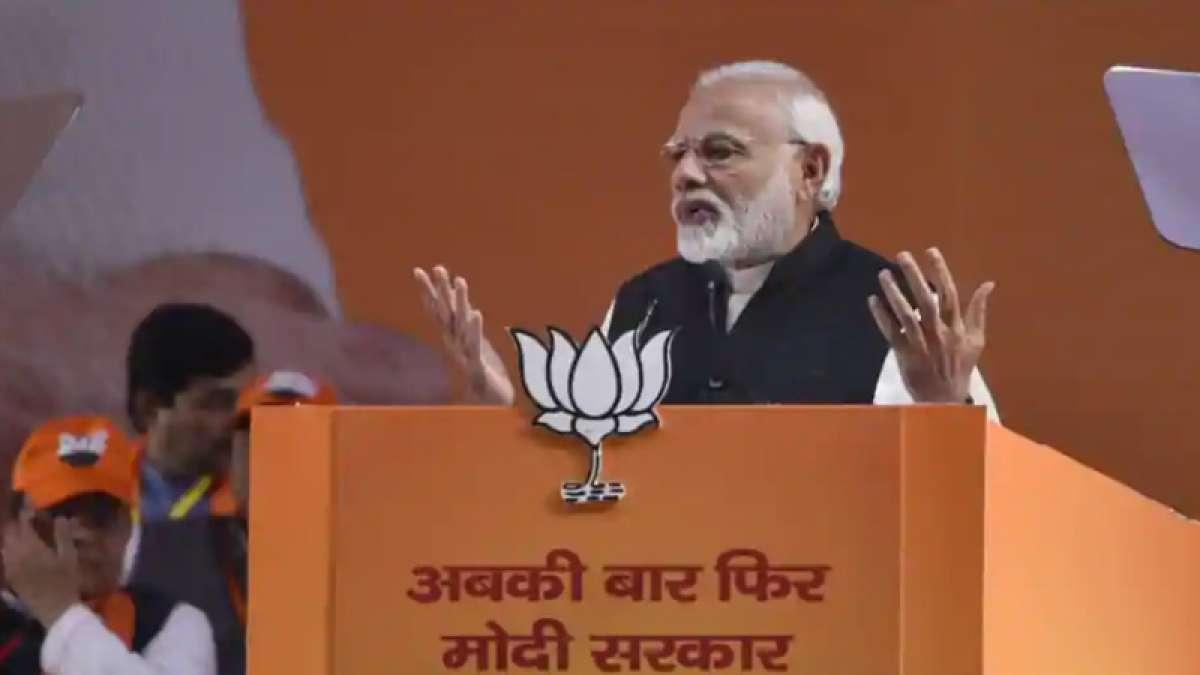 India wants 'majboot', not 'majboor' government: PM Narendra Modi