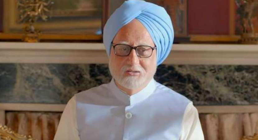 Still picture of Anupam Kher from the movie The Accidental Prime Minister