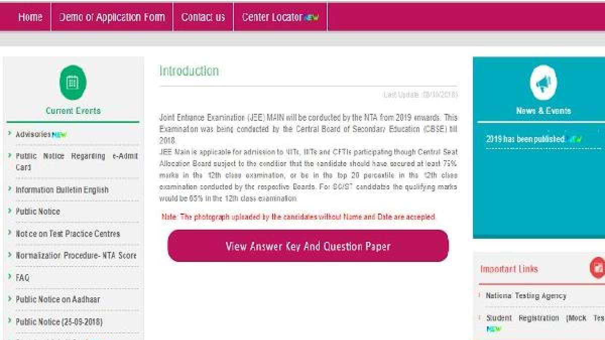 JEE Main  answer keys 2019 declared at jeemain.nic.in; Check here