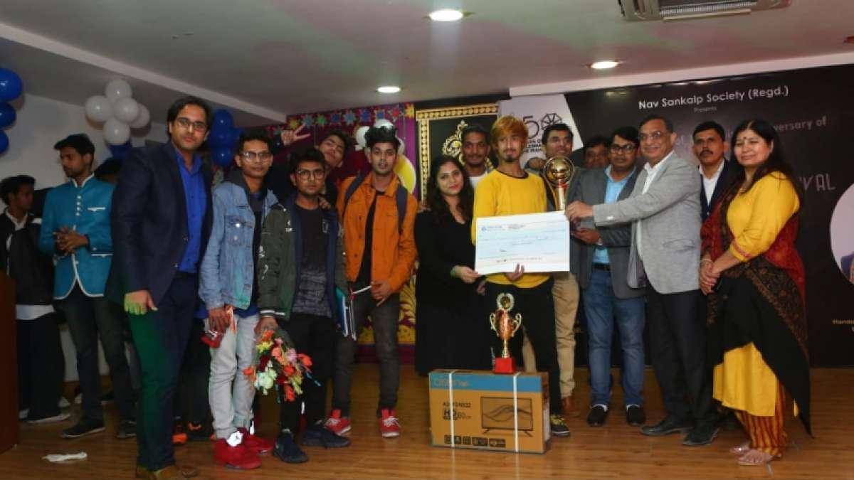 Greno West Dancing Superstar organized in Greater Noida