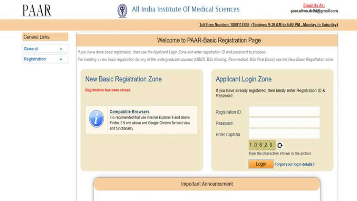 AIIMS MBBS exam 2019: Check exam date and registration at aiimsexams.org
