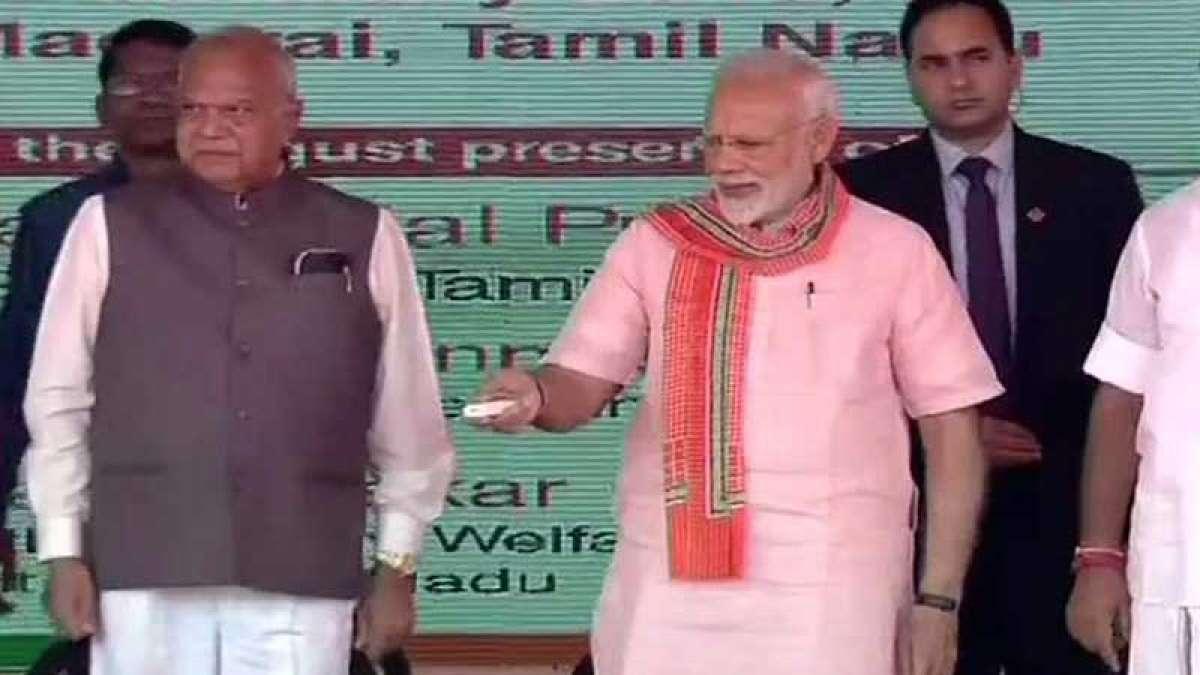 Prime Minister Narendra Modi during the AIIMS announcement in Tamil Nadu