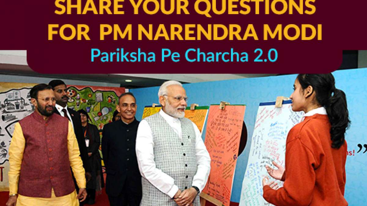 Pariksha Pe Charcha 2 for students will be live telecast in all government and CBSE schools in India and abroad.