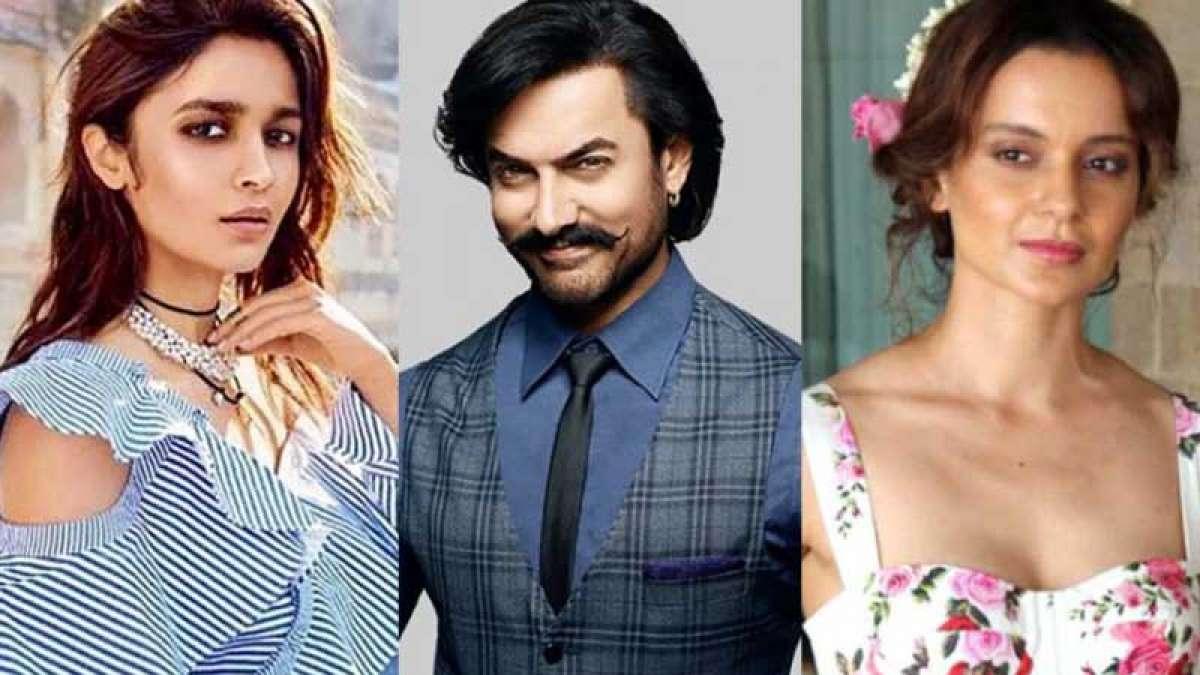 Kangana Ranaut blasts Aamir Khan, Alia Bhatt for not supporting her work