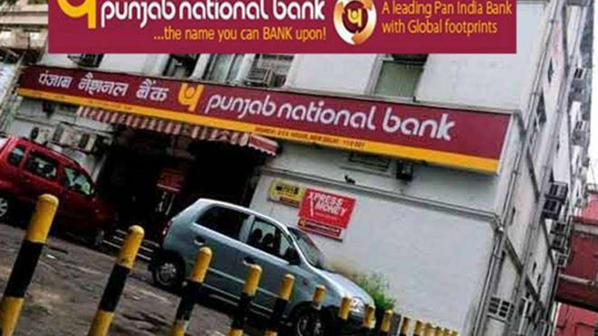 PNB, OBC and PSB may merge to create giant PSU lender