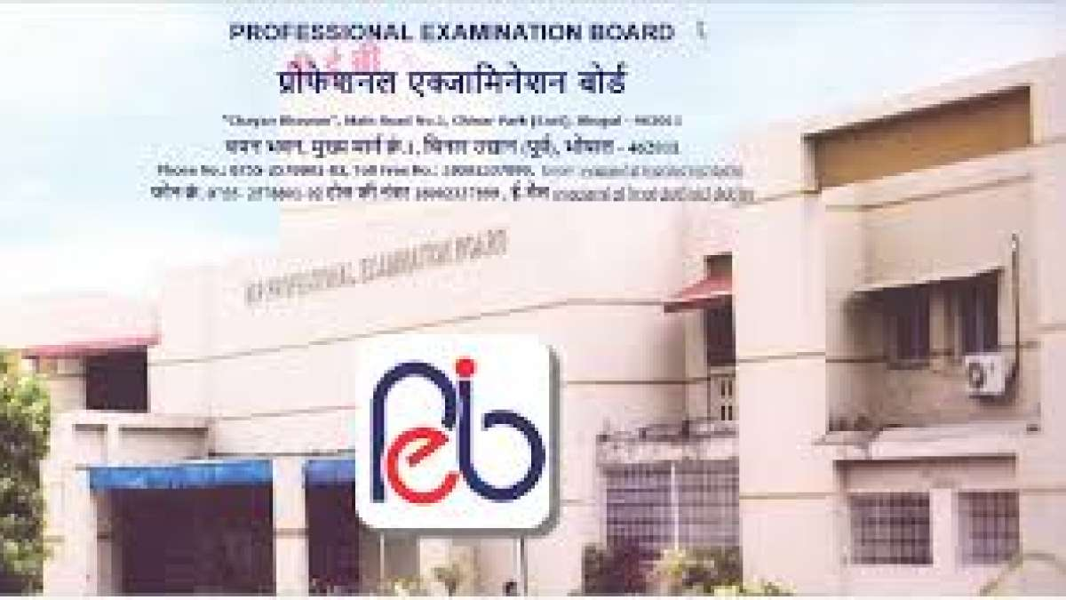 MPTET Exam 2018 Admit Card released @peb.mp.gov.in; Download MP TET Hall Ticket here