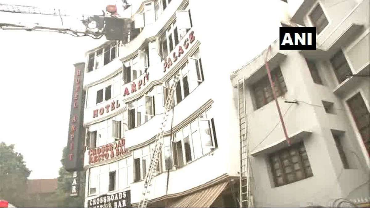 9 dead as fire breaks out at Karol Bagh hotel, rescue operation underway (Image: ANI)