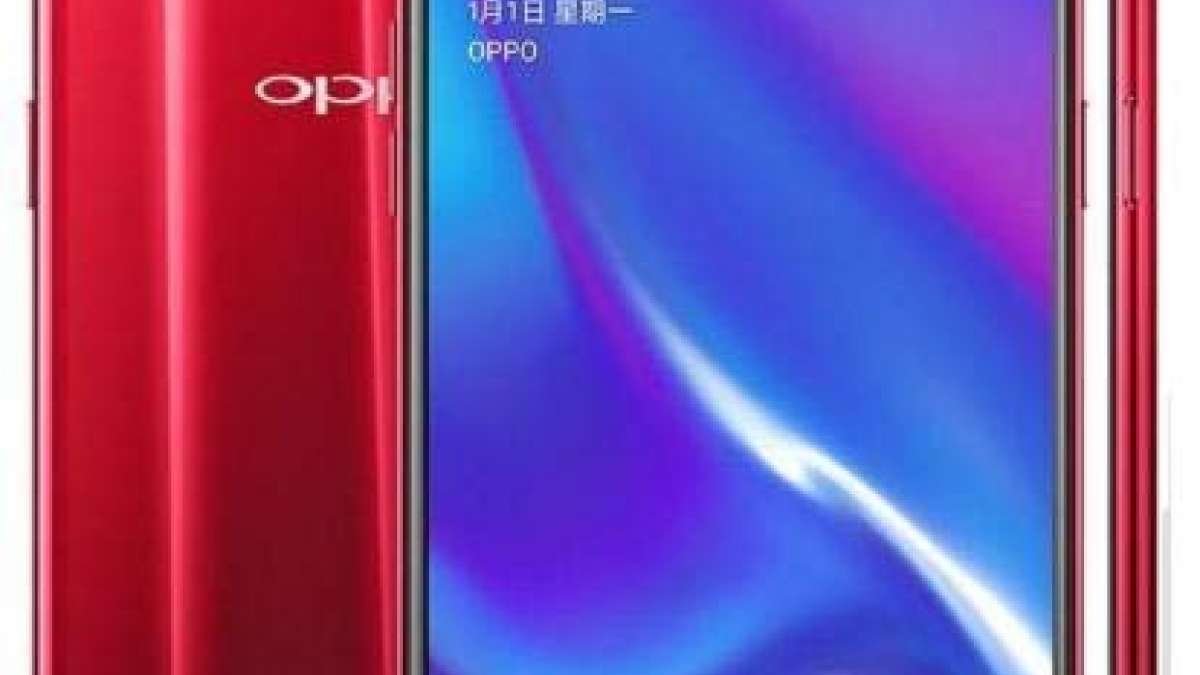 The USP of Oppo K1 is its in-display fingerprint sensor