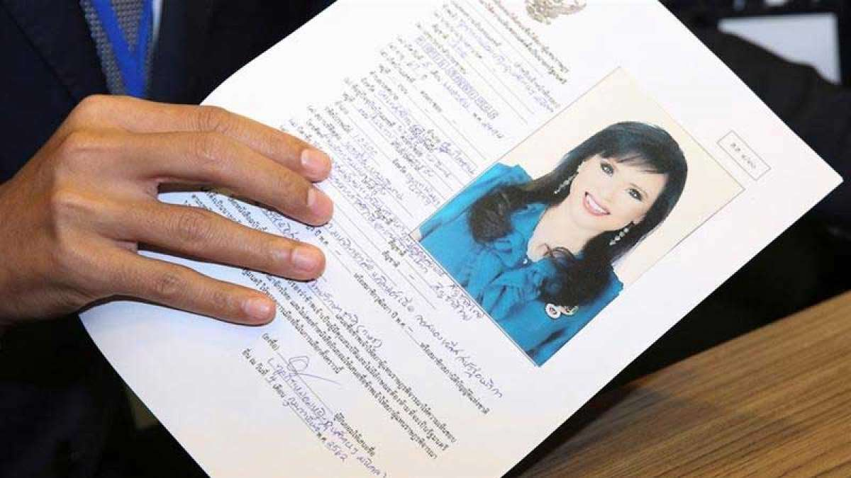 Thai princess disqualified from the race of PM post