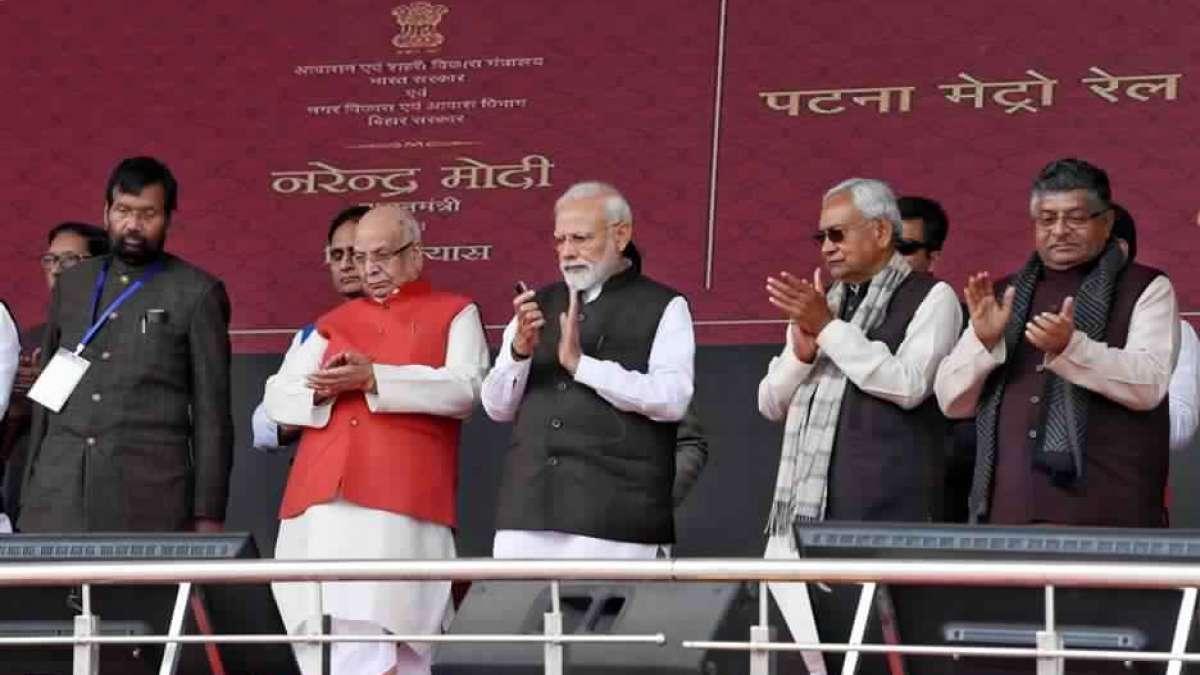 PM Modi dedicates to the Nation Phase 1 of 'Pradhan Mantri Urja Ganga'