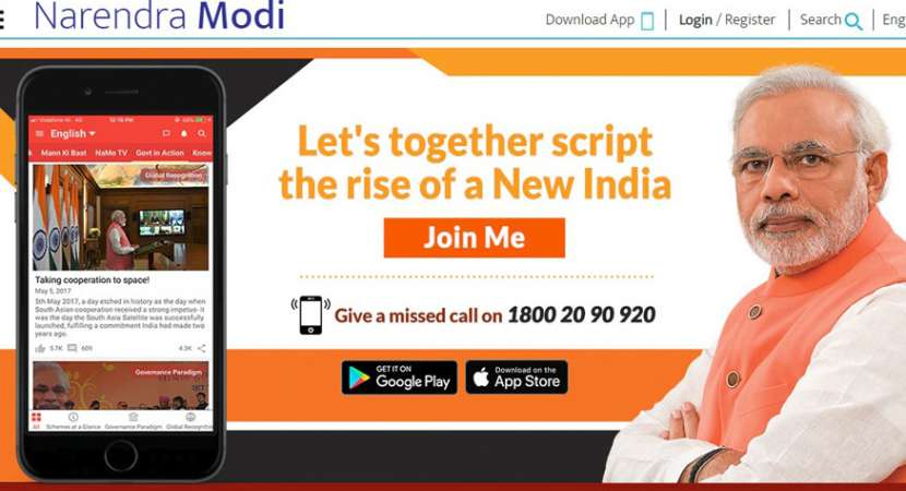 NaMo application crosses 1 crore downloads on Android