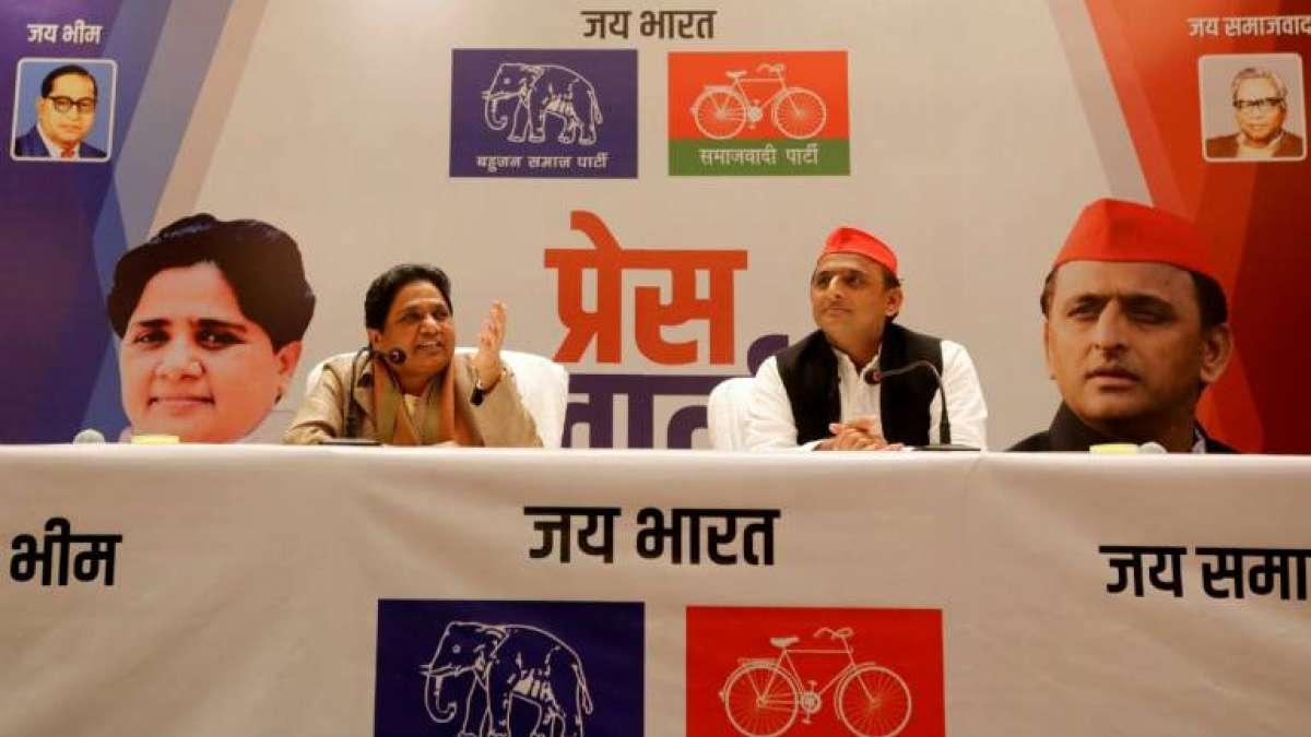 Lok Sabha Election 2019: BSP-SP seat sharing in UP; Mayawati gets 38 seats, Akhilesh settles for 37