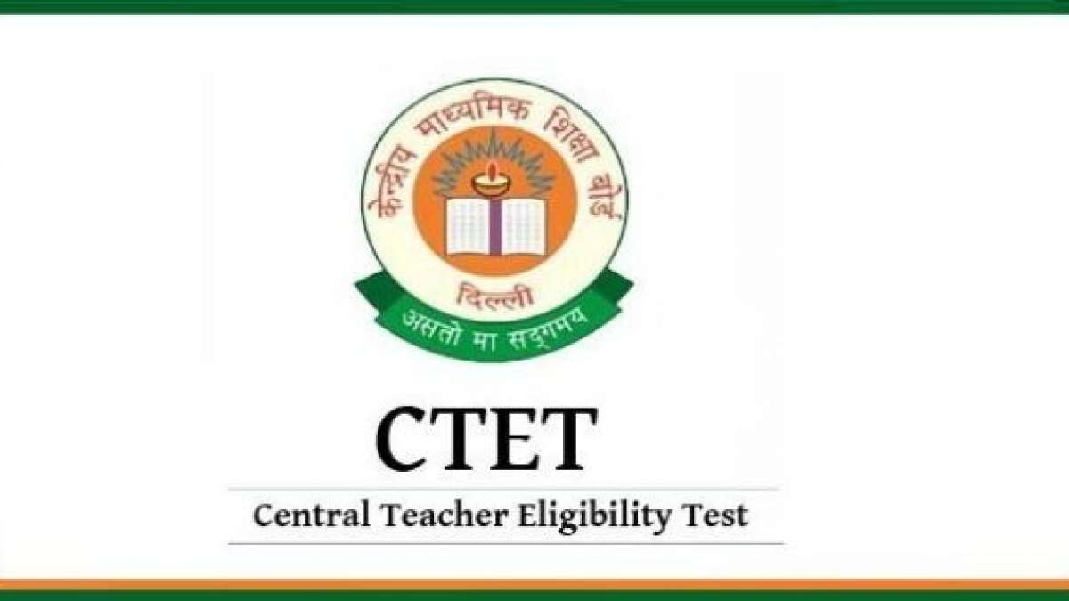CBSE CTET July exam 2019; apply online at ctet.nic.in before March 6