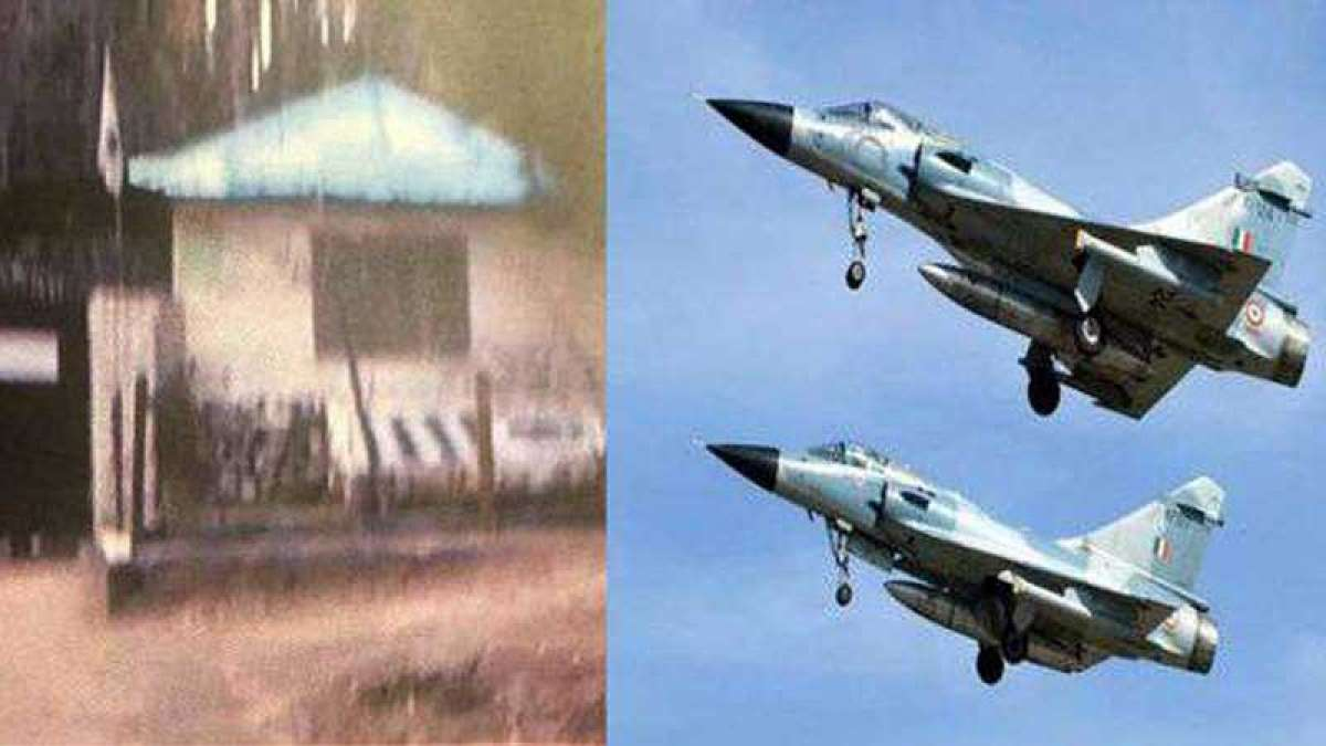 Pictures: JeM Military Training Centre in Balakot demolished by Indian Air Force