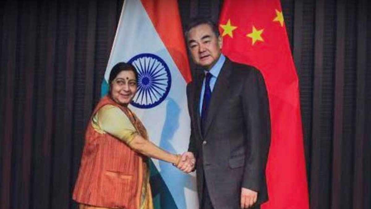 Sushma Swaraj with Wang Yi during her visit to China