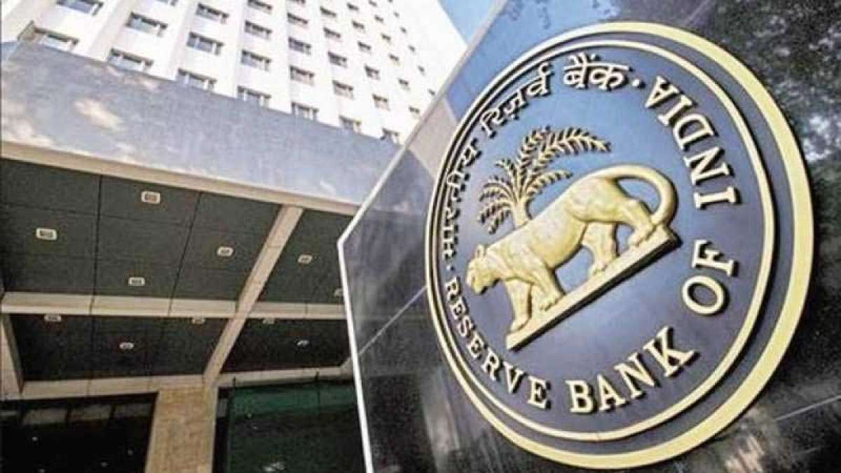 Anydesk application may steal your money, warns RBI