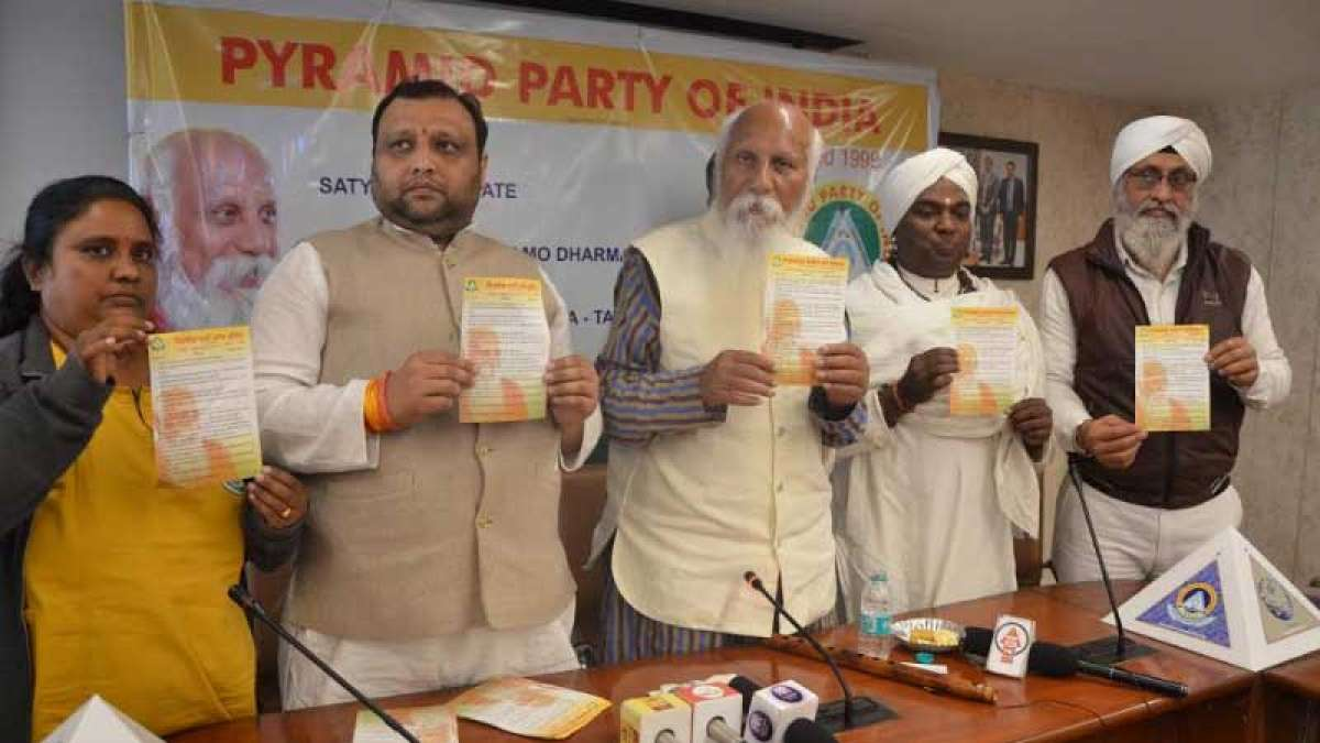Pyramid Party of India releases manifesto for 2019 Lok Sabha Elections, Andhra Assembly polls