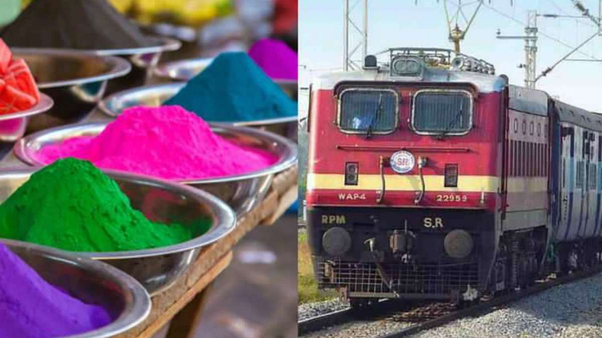 Holi Special Trains 2019: Check train number, travel time, routes and more