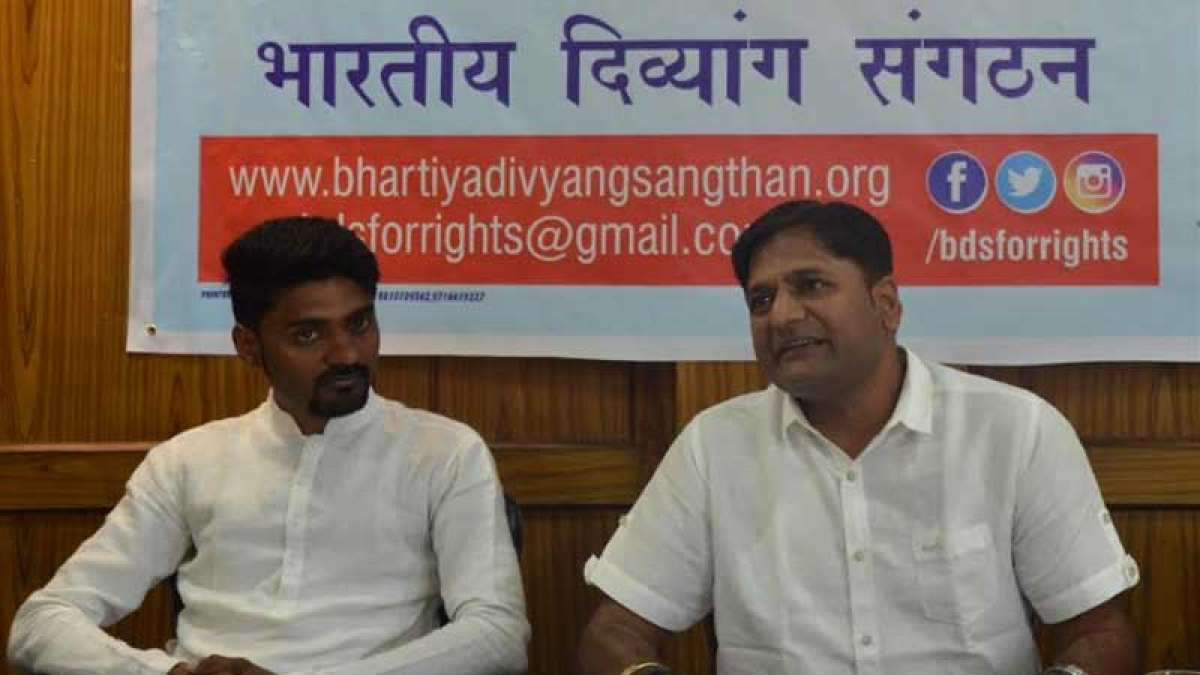 Bhartiya Divyang Sangathan draws government's attention on differently-abled people