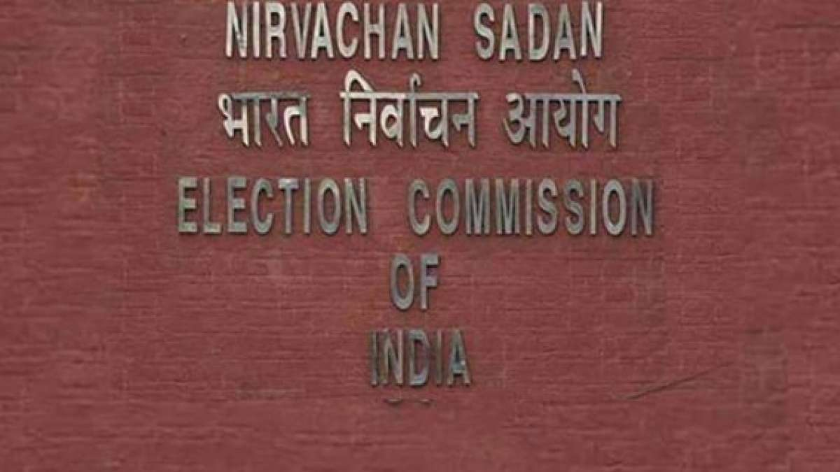 Lok Sabha Election 2019 Schedule In Maharashtra; Check full dates here