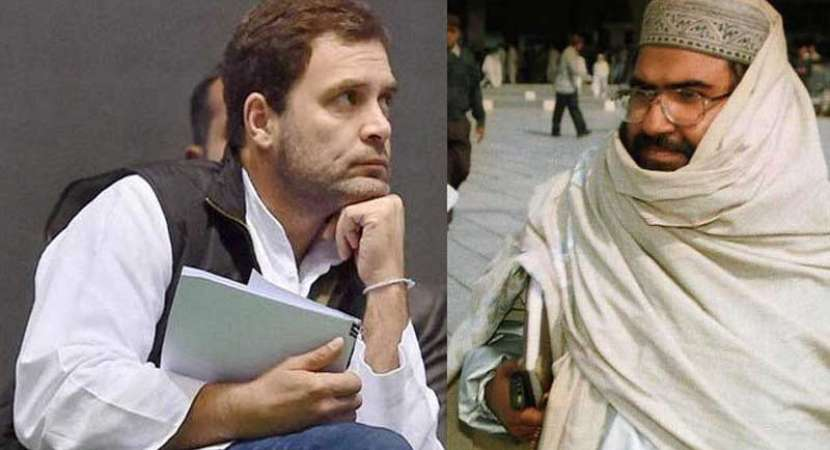 Why so much respect for a terrorist? BJP questions Rahul Gandhi's 'Ji'