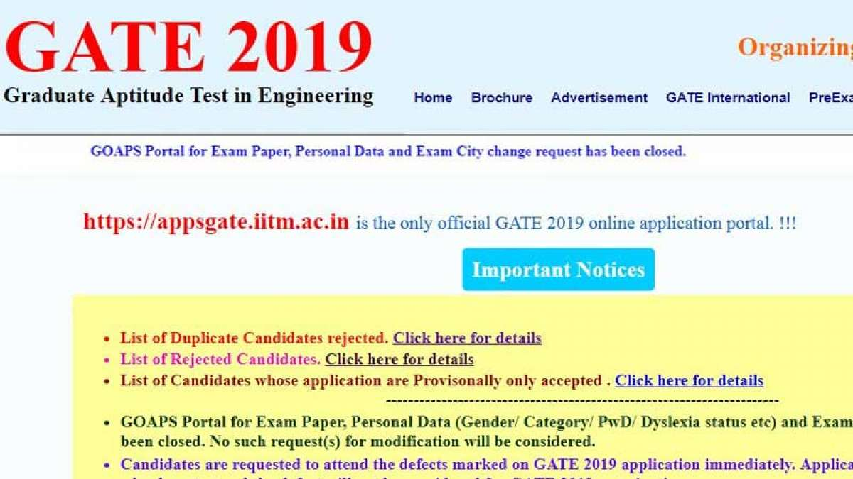 IIT Madras announces GATE 2019 Result at gate.iitm.ac.in (Direct Link Inside)