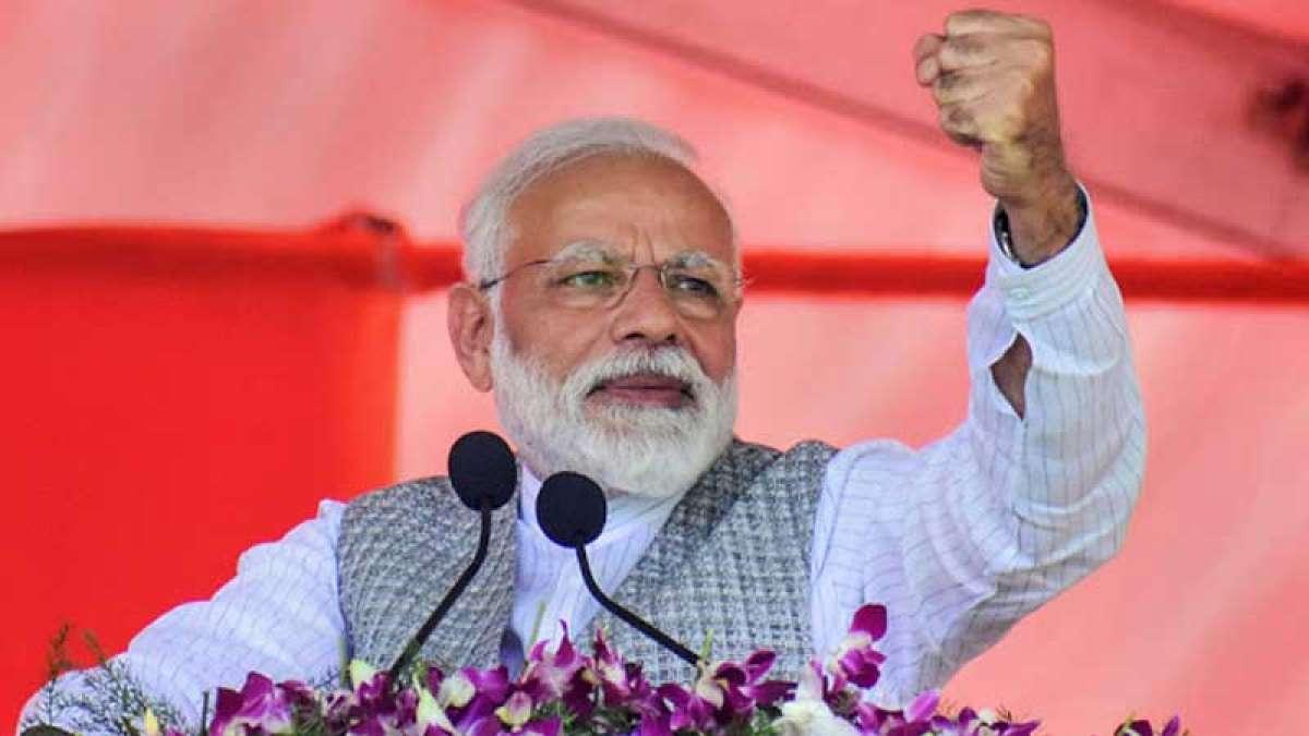"PM Modi launches ""Main Bhi Chowkidar"" campaign, aims Lok Sabha Elections"