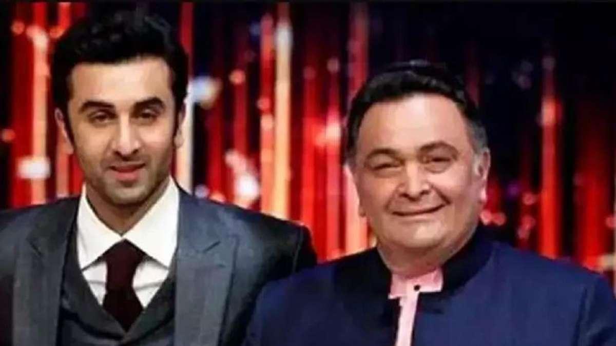 Ranbir Kapoor with father Rishi Kapoor