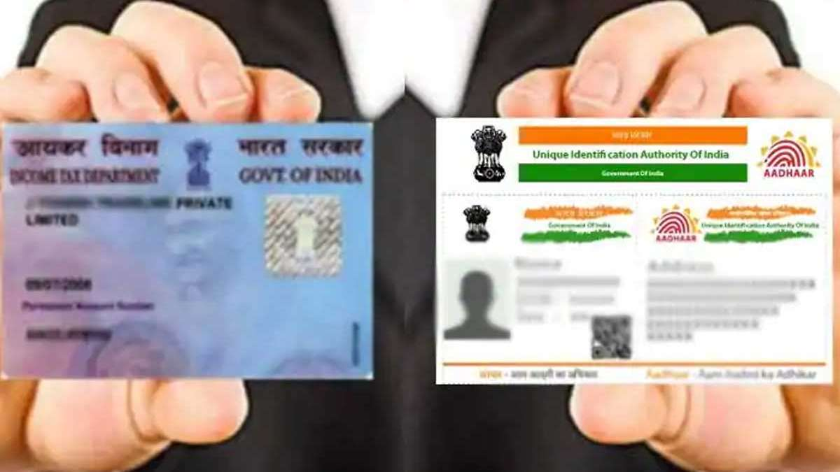 New last date to link Aadhaar Card and Pan Card announced