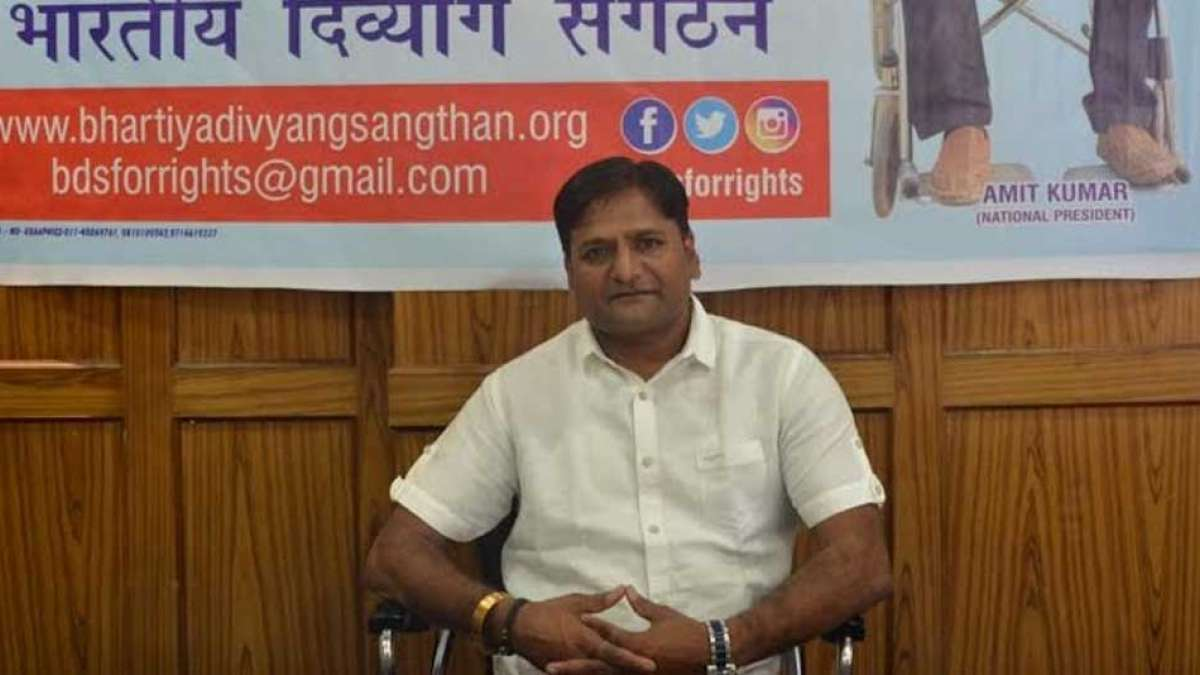 Bharatiya Divyang Sangathan to hold a Press Conference for Divyangs on April 2