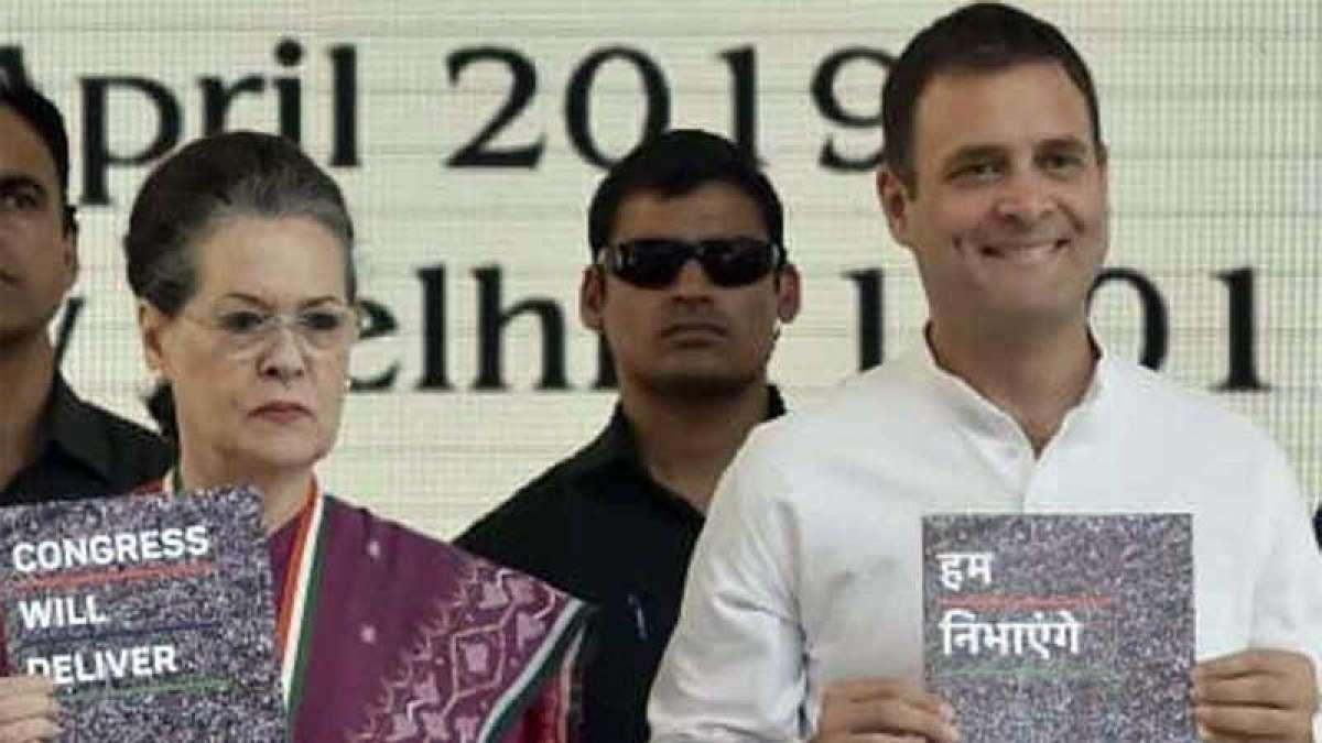 Rahul Gandhi and Sonia Gandhi with Congress poll manifesto