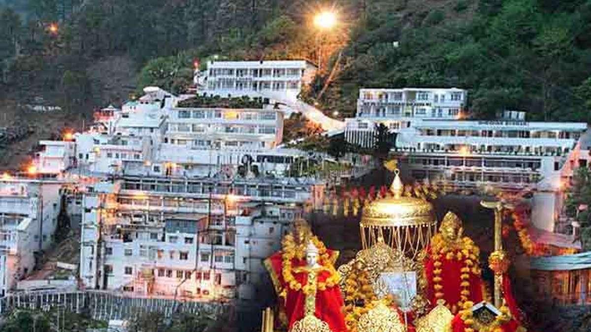 Vaishno Devi Temple in Jammu and Kashmir