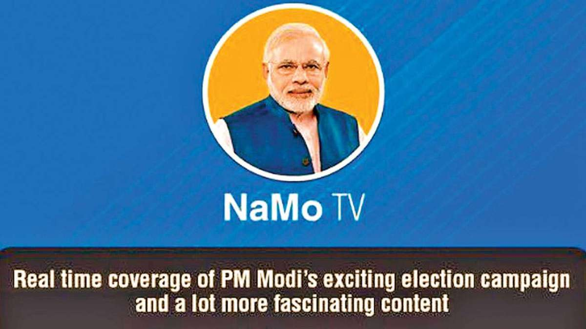 NaMo TV channel logo has Narendra Modi's picture on it