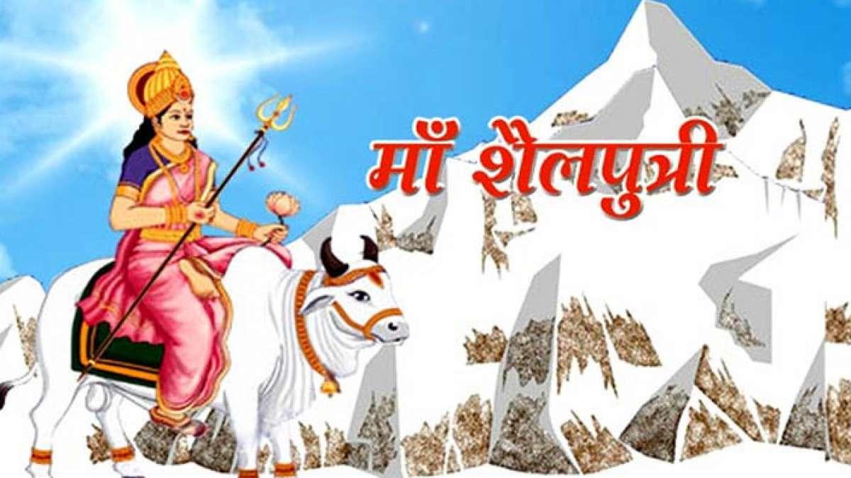 Navratri begins with the worship of Maa Shailputri