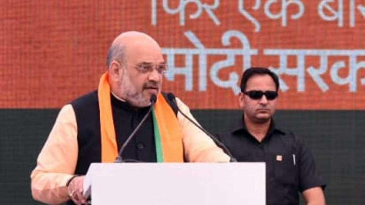 BJP Poll Manifesto 2019: Read complete 'Sankalp Patra' in pics