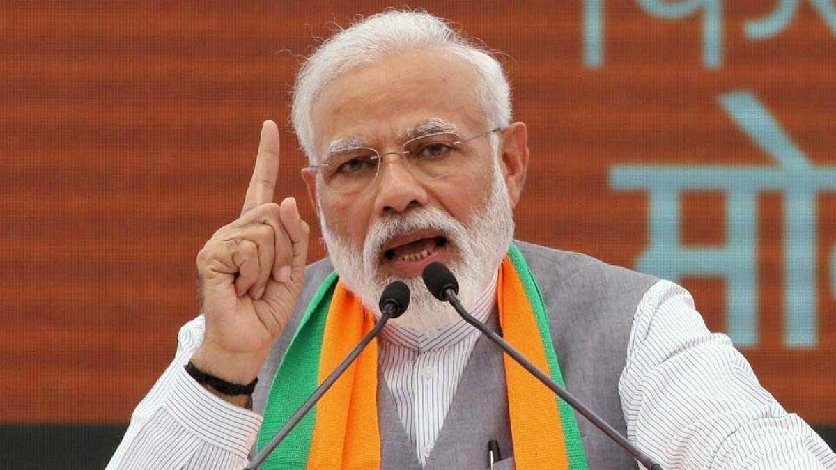 They call Chowkidar chor (thief), look where money is found: PM Narendra Modi