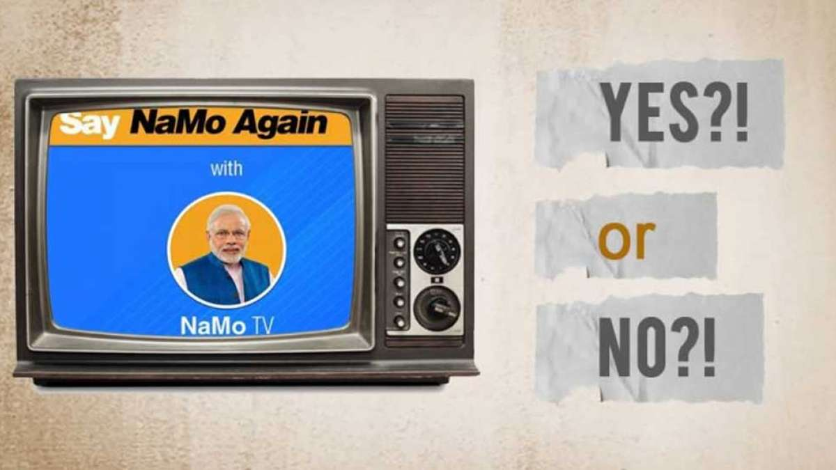 NaMo TV  can only broadcast pre-certified content: Election Commission